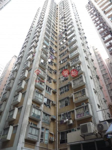寶豐大廈 (Po Fung Building) 北角|搵地(OneDay)(1)