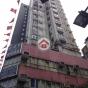 時勝大廈 (Chee Sing Building) 油尖旺廟街123號 - 搵地(OneDay)(2)