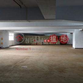 Kong Nam Industrial Building|Tsuen WanKong Nam Industrial Building(Kong Nam Industrial Building)Rental Listings (poonc-04216)_0