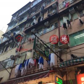 103 Chuen Lung Street|川龍街103號