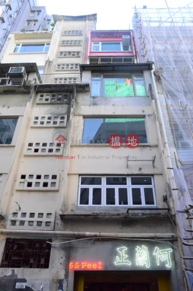 65 Peel Street (65 Peel Street) Soho|搵地(OneDay)(1)