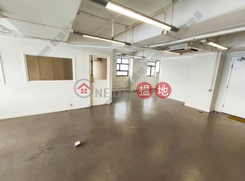 RICE MERCHANTS BUILDING|Western DistrictRice Merchant Building(Rice Merchant Building)Sales Listings (01B0138582)_0