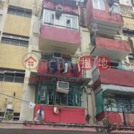71 Ham Tin Street Ham Tin Street Shek Pik New Village,Tsuen Wan East, New Territories