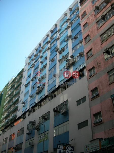 Winful Industrial Building (Winful Industrial Building) Kwun Tong|搵地(OneDay)(1)