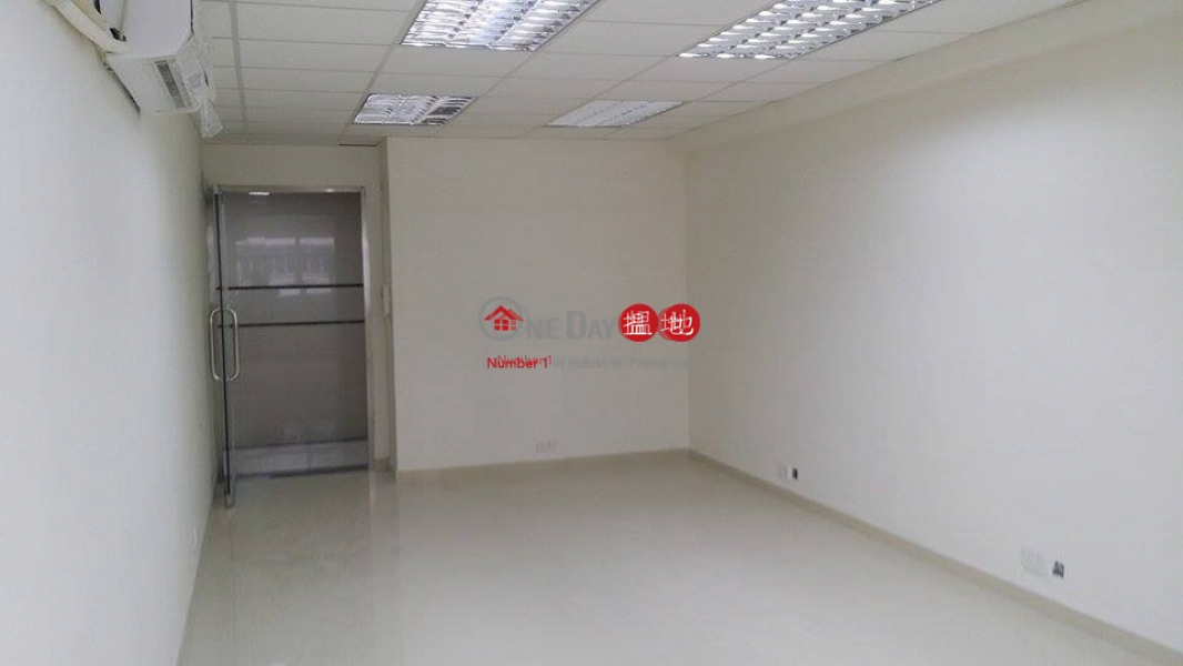 Hoover Industrial Building, Hover Industrial Building 豪華工業大廈 Rental Listings | Kwai Tsing District (tbkit-03275)