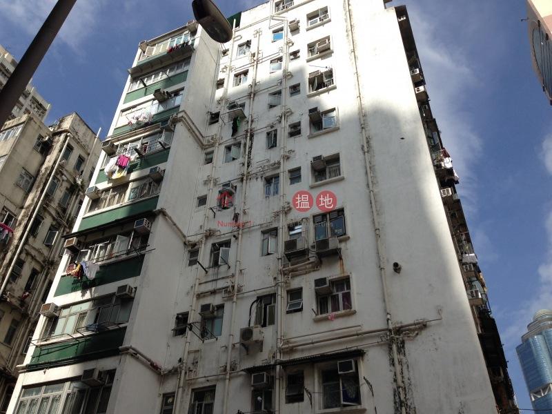 上海街407-417號 (407-417 Shanghai Street) 旺角|搵地(OneDay)(3)