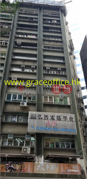 Wan Chai-Kwong Ah Building, Kwong Ah Building 廣亞大廈 Sales Listings | Wan Chai District (KEVIN-8873849239)