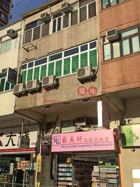 San Fung Avenue 45 (San Fung Avenue 45) Sheung Shui|搵地(OneDay)(3)
