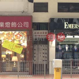 191-193 Shau Kei Wan Road|筲箕灣道191-193號