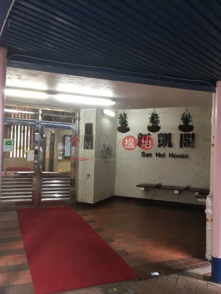 新圍苑新凱閣D座 (San Wai Court - San Hoi House Block D) 屯門|搵地(OneDay)(2)