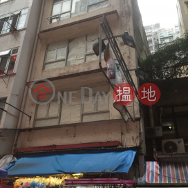 太原街18號,灣仔, 香港島