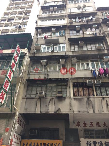 175 Tai Nan Street (175 Tai Nan Street) Sham Shui Po|搵地(OneDay)(1)