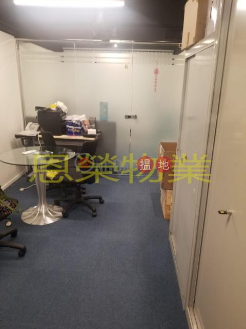 TEL: 98755238|Wan Chai DistrictGreat Smart Tower (Great Smart Tower )Rental Listings (KEVIN-0274790544)_0