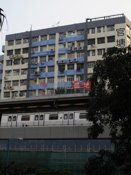Kwun Tong Industrial Centre (Kwun Tong Industrial Centre) Kwun Tong|搵地(OneDay)(4)