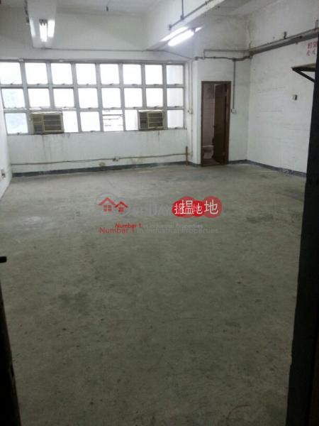利達工業中心 沙田利達工業中心(Leader Industrial Centre)出租樓盤 (vicol-02350)