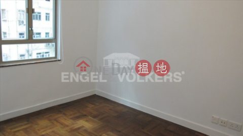 3 Bedroom Family Flat for Sale in Mid Levels West|Merry Court(Merry Court)Sales Listings (EVHK44565)_0