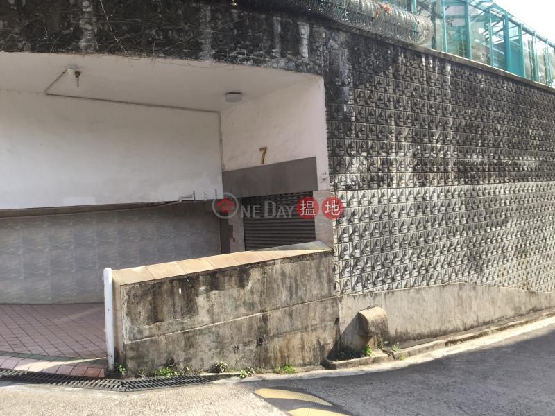 7 Chung Shan Terrace (7 Chung Shan Terrace) Lai Chi Kok|搵地(OneDay)(2)