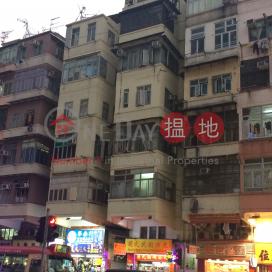 62-62A Yen Chow Street|欽州街62-62A號