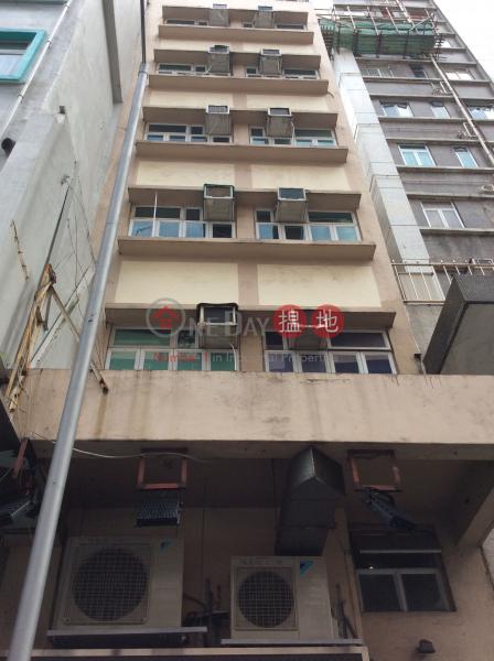 Peace Court (Peace Court) Sham Shui Po|搵地(OneDay)(2)