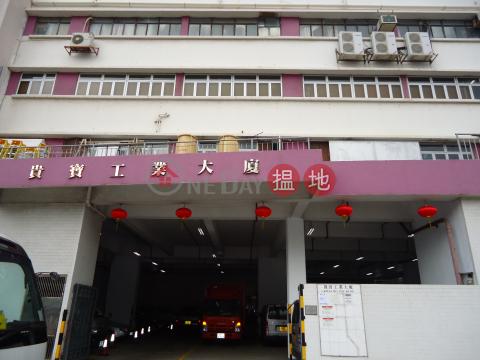 Kwai Bo Industrial Building Southern DistrictKwai Bo Industrial Building(Kwai Bo Industrial Building)Sales Listings (WKW0001)_0