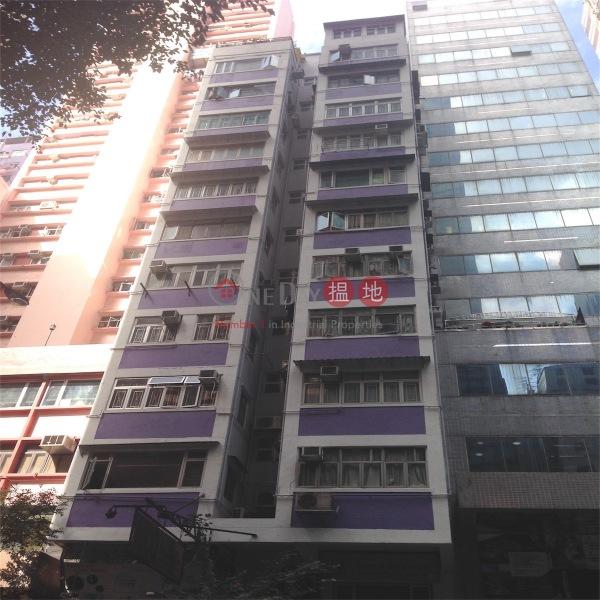 祐德大廈 (Yau Tak Building) 灣仔|搵地(OneDay)(4)
