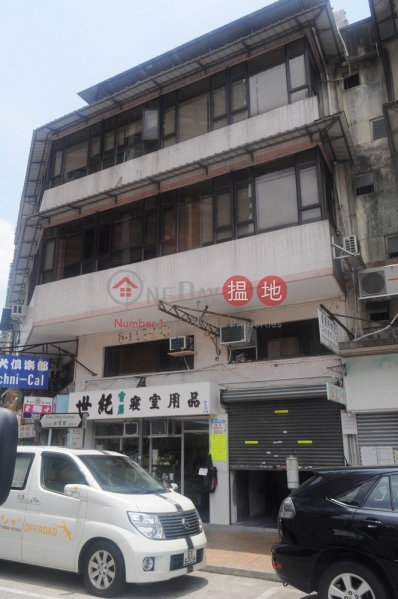 San Shing Avenue 20 (San Shing Avenue 20) Sheung Shui|搵地(OneDay)(3)
