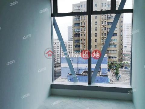 鄰近港鐵,交通便利《裕豐工業大廈租盤》 裕豐工業大廈(Yue Fung Industrial Building (Wang Yip Street South))出租樓盤 (XG1402931371)_0