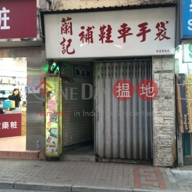 San Tsoi Street 6,Sheung Shui, New Territories