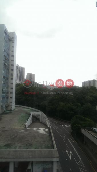 Haribest Industrial Centre | 45-47 Au Pui Wan Street | Sha Tin Hong Kong | Rental HK$ 9,000/ month