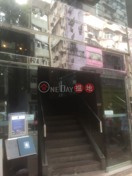 威利商業大廈 (Weswick Commercial Building) 灣仔|搵地(OneDay)(1)