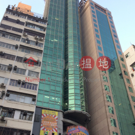 彰顯大廈,灣仔, 香港島