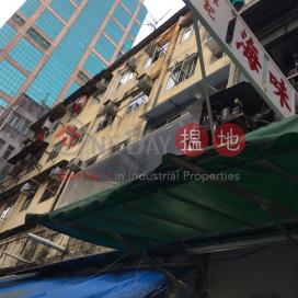 19 Tsz Mi Alley,Sai Ying Pun, Hong Kong Island