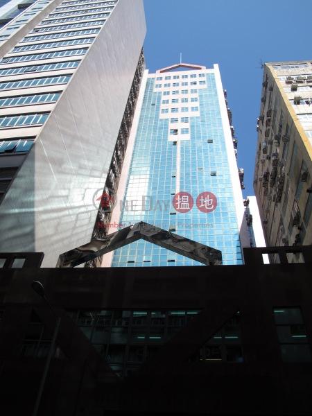 港貿中心 (Entreepot Centre) 觀塘|搵地(OneDay)(5)