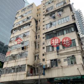 31 Ha Heung Road,To Kwa Wan, Kowloon