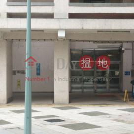 Shui Fung House Block 9 - Tin Shui (II) Estate,Tin Shui Wai, New Territories