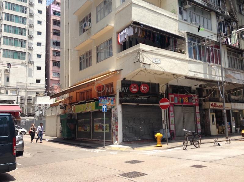 16 Temple Street (16 Temple Street) Yau Ma Tei|搵地(OneDay)(1)