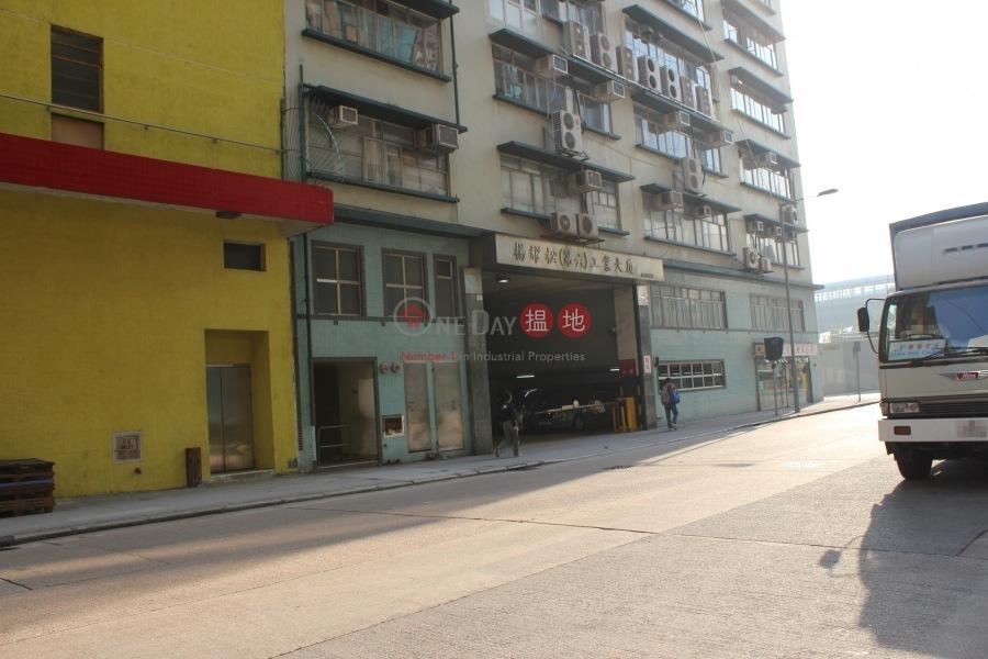 Yeung Yiu Chung No 6 Industrial Building (Yeung Yiu Chung No 6 Industrial Building) Cheung Sha Wan|搵地(OneDay)(3)