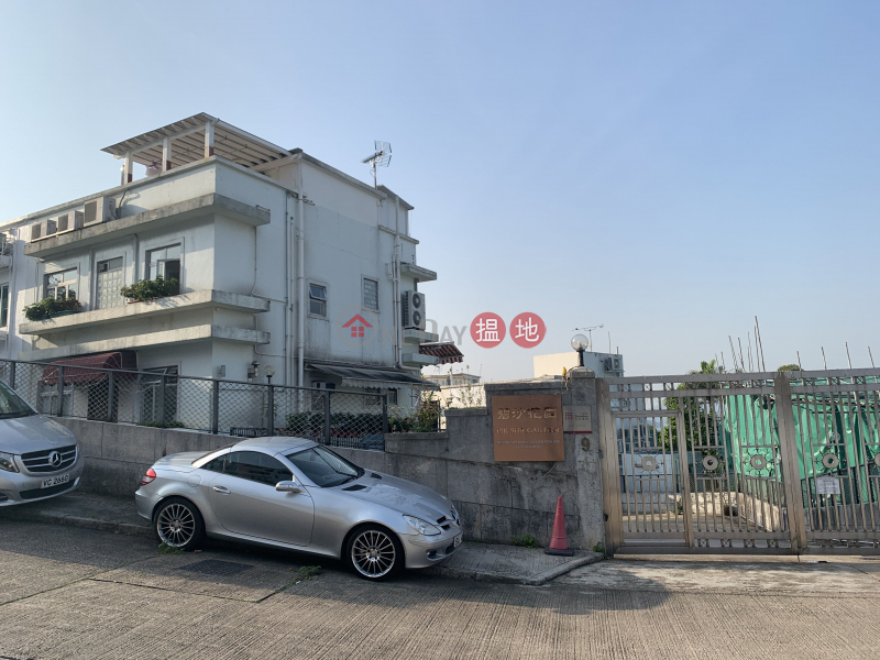 House A1 Pik Sha Garden (House A1 Pik Sha Garden) Clear Water Bay|搵地(OneDay)(1)