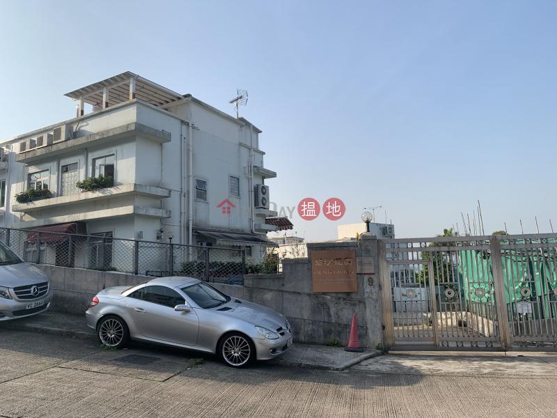 碧沙花園 A1座 (House A1 Pik Sha Garden) 清水灣|搵地(OneDay)(1)