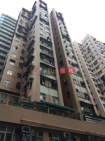 Wai Ching Mansion (Wai Ching Mansion) Jordan|搵地(OneDay)(1)