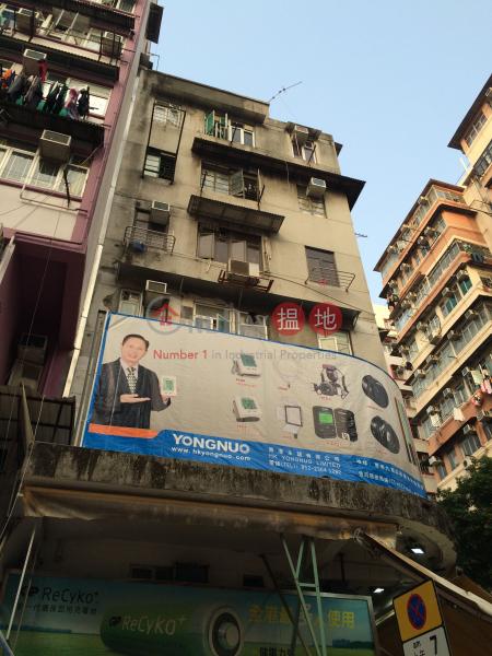 135A Pei Ho Street (135A Pei Ho Street) Sham Shui Po|搵地(OneDay)(1)