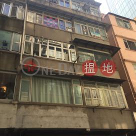 霎東街9號,銅鑼灣, 香港島