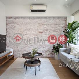 1房1廁,極高層《億豐大廈出售單位》|億豐大廈(Yick Fung Building)出售樓盤 (OKAY-S382790)_0