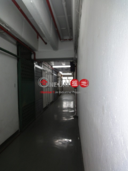 Golden Dragon Industrial Centre, Middle, Industrial Rental Listings HK$ 12,000/ month