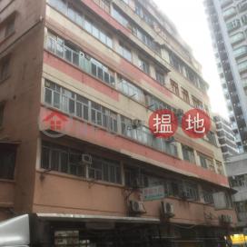 41 Whampoa Street,Hung Hom, Kowloon