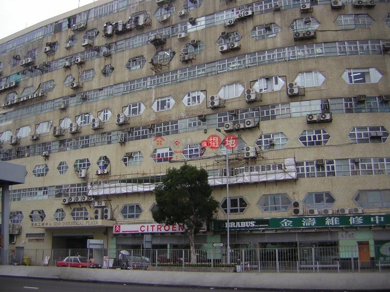 信和工商中心低層|工業大廈|出售樓盤HK$ 8,500萬