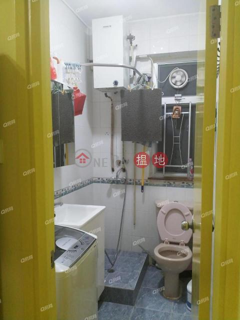 交通方便,靜中帶旺《華誠洋樓買賣盤》|華誠洋樓(Wah Shing Mansion)出售樓盤 (QFANG-S95749)_0