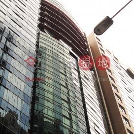 訊科中心,觀塘, 九龍