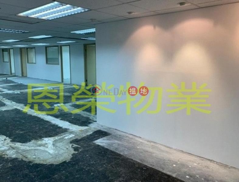 香港搵樓|租樓|二手盤|買樓| 搵地 | 寫字樓/工商樓盤-出租樓盤詳情請致電98755238