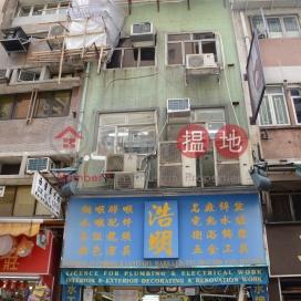 威靈頓街170號,中環, 香港島